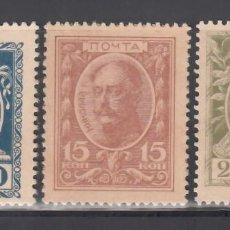 Sellos: RUSIA, 1915 YVERT Nº 102, 103, 104, (*). Lote 262765205