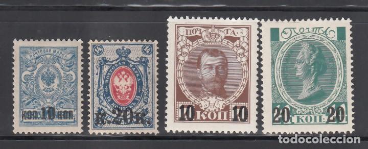 RUSIA, 1915 YVERT Nº 105 / 108 /*/ (Sellos - Extranjero - Europa - Rusia)