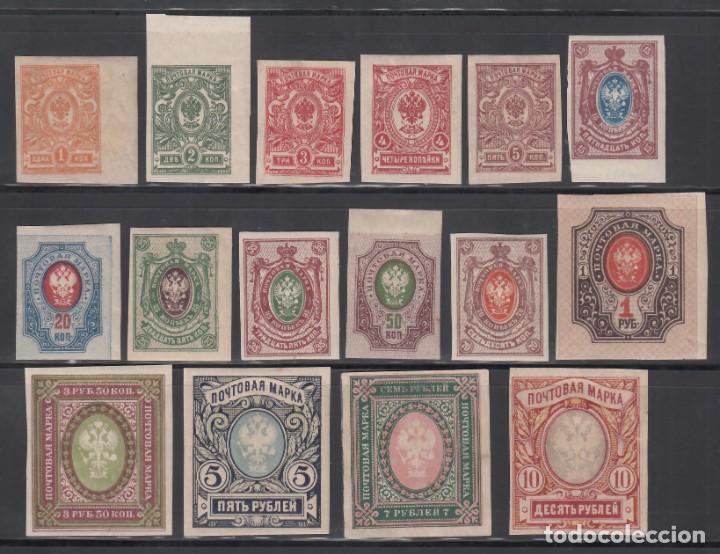 RUSIA, 1917-19 YVERT Nº 109 / 125 /*/ ( SIN 113A,114,), 16 VALORES. (Sellos - Extranjero - Europa - Rusia)