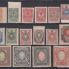 Sellos: RUSIA, 1917-19 YVERT Nº 109 / 125 /*/ ( SIN 113A,114,), 16 VALORES.. Lote 262766740