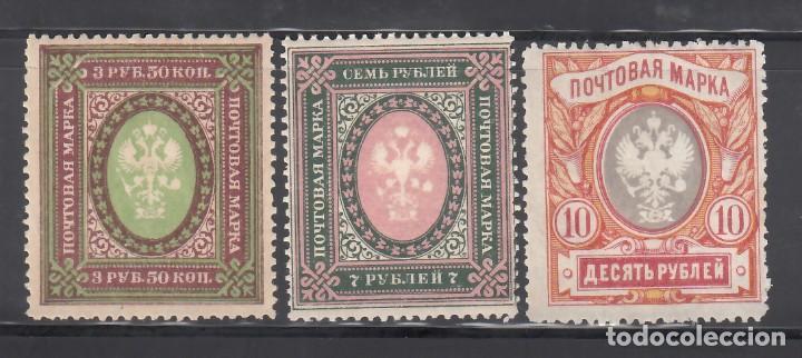 RUSIA, 1917-19 YVERT Nº 126, 127, 128 /*/ (Sellos - Extranjero - Europa - Rusia)