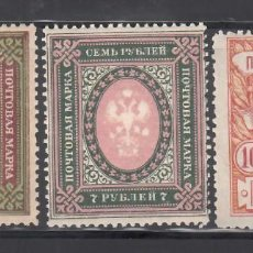 Sellos: RUSIA, 1917-19 YVERT Nº 126, 127, 128 /*/. Lote 262767145