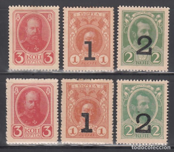 RUSIA, 1917 YVERT Nº 129, 130, 131, 134, 135, 136, (*) (Sellos - Extranjero - Europa - Rusia)