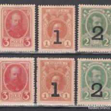 Sellos: RUSIA, 1917 YVERT Nº 129, 130, 131, 134, 135, 136, (*). Lote 262768320