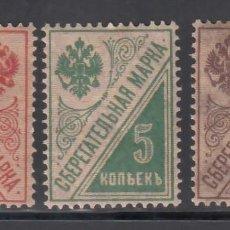 Sellos: RUSIA, 1918 YVERT Nº 138A, 138B, 138C, /*/. Lote 262769085