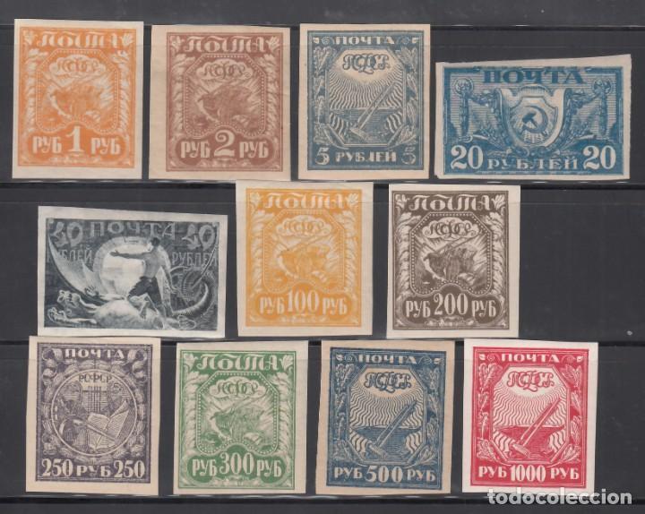 RUSIA, 1921 YVERT Nº 139 / 149 /*/ (Sellos - Extranjero - Europa - Rusia)