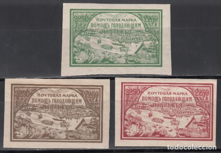 RUSIA, 1921 YVERT Nº 153, 154, 155, /*/ (Sellos - Extranjero - Europa - Rusia)