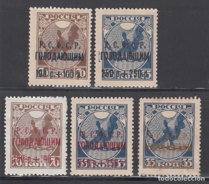 RUSIA, 1921 YVERT Nº 157 / 158 /*/, DISTINTOS COLORES EN LA HABILITACIÓN. (Sellos - Extranjero - Europa - Rusia)