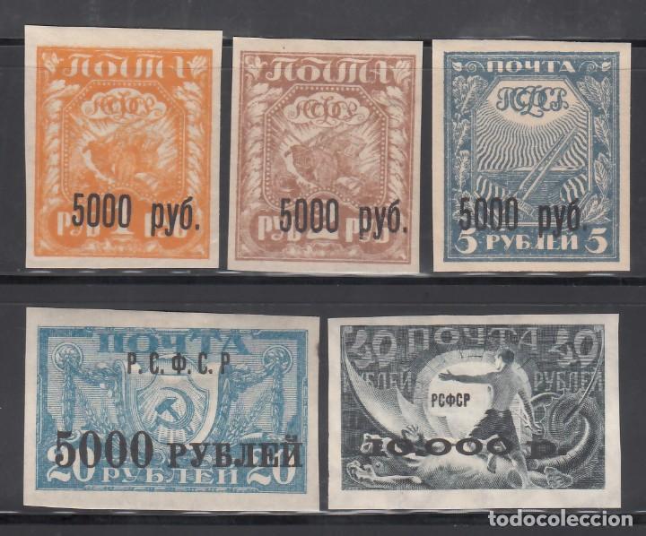 RUSIA, 1921 YVERT Nº 159 A / 163 A /*/, HABILITACIÓN EN COLOR NEGRO. (Sellos - Extranjero - Europa - Rusia)