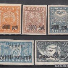 Sellos: RUSIA, 1921 YVERT Nº 159 A / 163 A /*/, HABILITACIÓN EN COLOR NEGRO.. Lote 262771520
