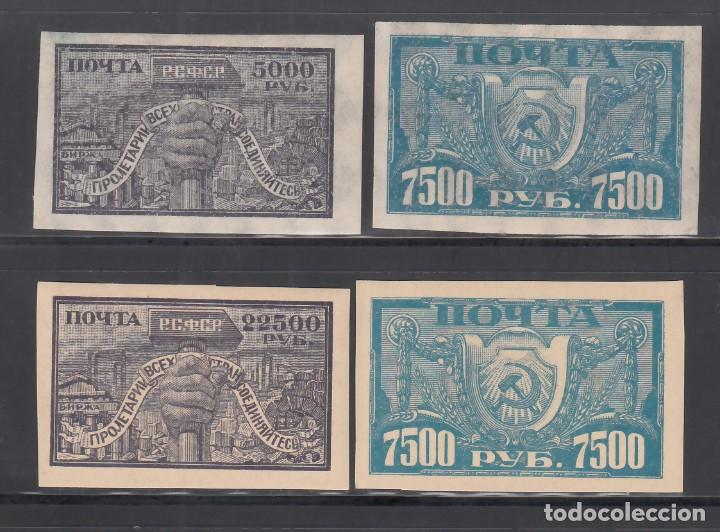 RUSIA, 1922 YVERT Nº 164, 165, 166B, 167 /*/ (Sellos - Extranjero - Europa - Rusia)