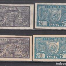 Sellos: RUSIA, 1922 YVERT Nº 164, 165, 166B, 167 /*/. Lote 262772315