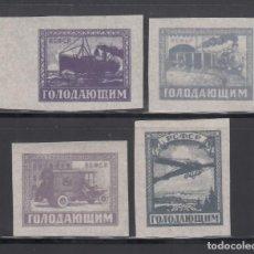 Sellos: RUSIA, 1922 YVERT Nº 185 / 188 /*/. Lote 262773230