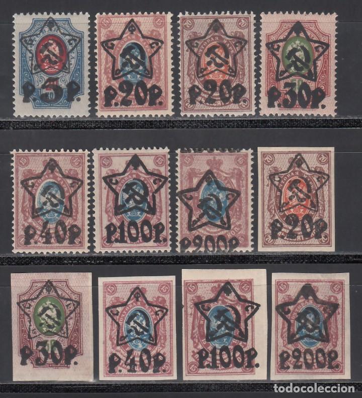 RUSIA, 1922-23 DISTINTOS VALORES, SELLOS HABILITADOS /*/ (Sellos - Extranjero - Europa - Rusia)