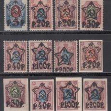 Sellos: RUSIA, 1922-23 DISTINTOS VALORES, SELLOS HABILITADOS /*/. Lote 262773485
