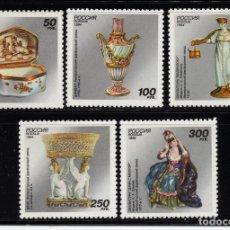 Francobolli: RUSIA 6086/90** - AÑO 1994 - PORCELANAS DE SAN PETERSBURGO. Lote 262790395