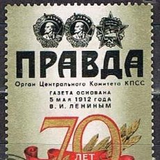 Sellos: RUSIA, U.R.S.S. Nº 4968, 70º ANIVERSARIO DEL PERIÓDICO PRAVDA, USADO. Lote 262908765