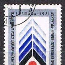 Sellos: RUSIA, U.R.S.S. Nº 4863, 4º CONGRESO INTERNACIONAL DE LA UNIÓN DE ARQUITECTOS, USADO. Lote 262909900