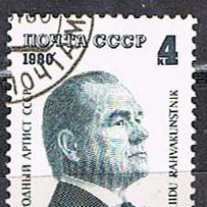 Sellos: RUSIA, U.R.S.S. Nº 4736,60º ANIVERSARIO DEL NACIMIENTO DEL CANTANTE ESTONIO GEORG OTS, USADO. Lote 262910030