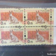 Sellos: SELLOS RUSIA 2008. SOBRECARGA INVERTIDA. Lote 262998865