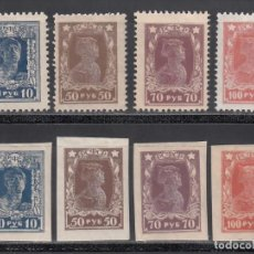Sellos: RUSIA, 1922-23 YVERT Nº 201 / 204, 205A / 208 /*/. Lote 263253820