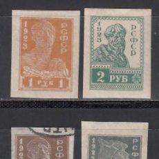 Sellos: RUSIA, 1922-23 YVERT Nº 216B, 217B, 219B, 221B,. Lote 263274960