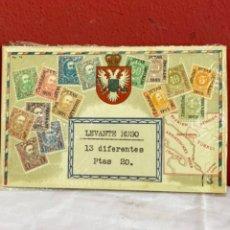 Sellos: COLECCION SELLOS LEVANTE RUSO 13 DIFERENTES. VER FOTOS. Lote 263642625