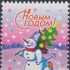 Sellos: ⚡ DISCOUNT RUSSIA 2002 HAPPY NEW YEAR! MNH - NEW YEAR. Lote 263725610