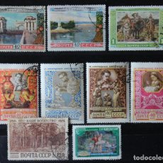 Sellos: LOTE SELLOS URSS/RUSIA AÑOS 50 1956-1960. Lote 264432704