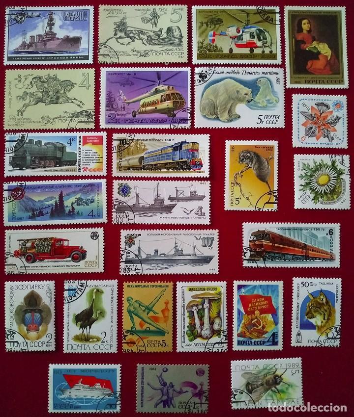 LOTE 50 SELLOS UNIÓN SOVIÉTICA AÑOS 80 (Sellos - Extranjero - Europa - Rusia)