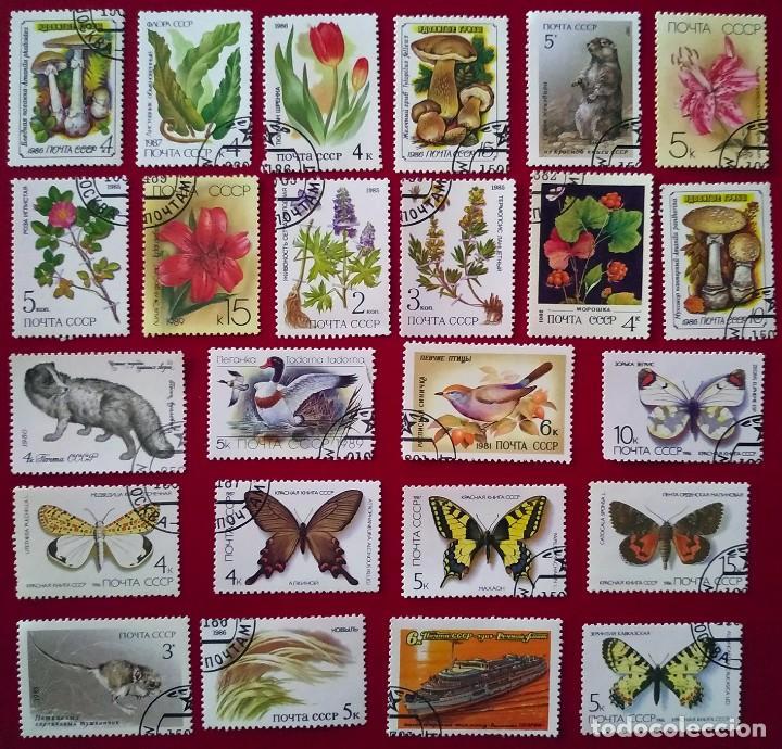 Sellos: Lote 50 sellos Unión Soviética años 80 - Foto 2 - 264569874