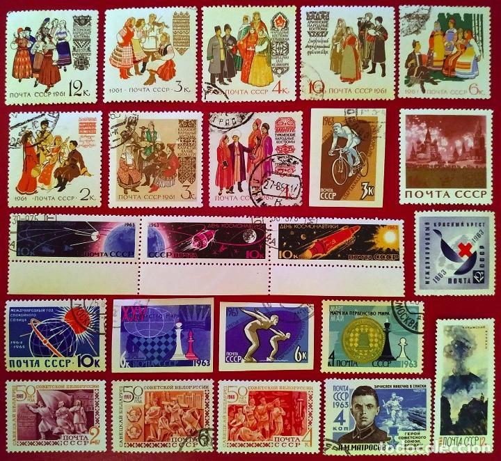 LOTE 50 SELLOS UNIÓN SOVIÉTICA AÑOS 60 (Sellos - Extranjero - Europa - Rusia)