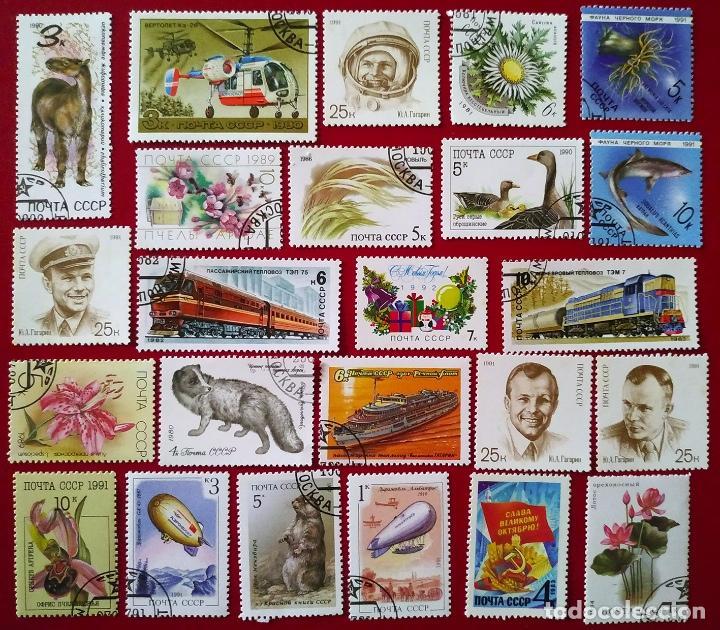 Sellos: Lote 50 sellos Unión Soviética años 80 y 90 - Foto 2 - 264573609