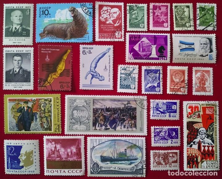 LOTE 50 SELLOS UNIÓN SOVIÉTICA AÑOS 60 Y 70 (Sellos - Extranjero - Europa - Rusia)