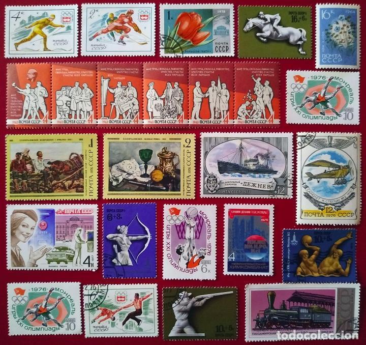Sellos: Lote 50 sellos Unión Soviética años 60 y 70 - Foto 2 - 264575129