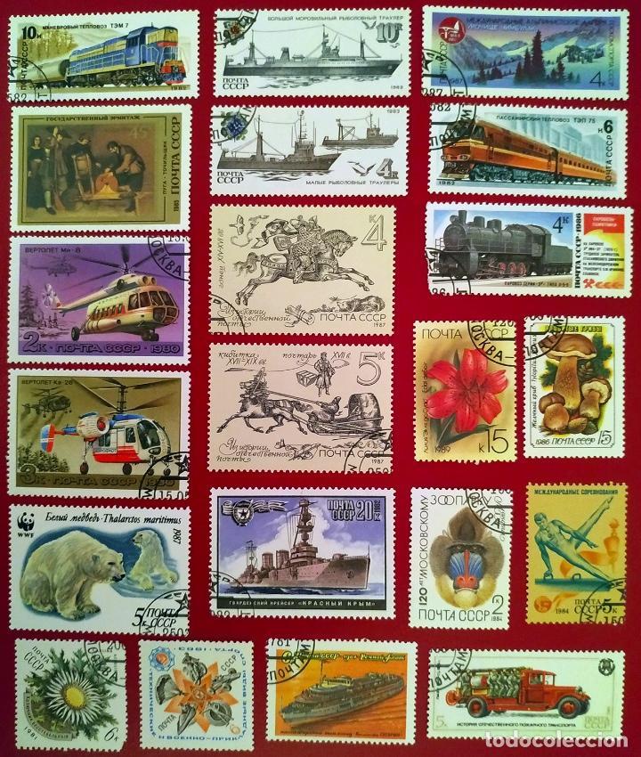 Sellos: Lote 50 sellos Unión Soviética años 80 - Foto 2 - 264673314
