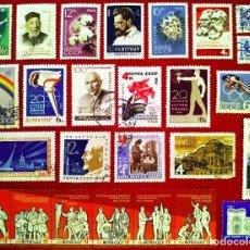 Sellos: LOTE 50 SELLOS UNIÓN SOVIÉTICA AÑOS 60. Lote 264675864