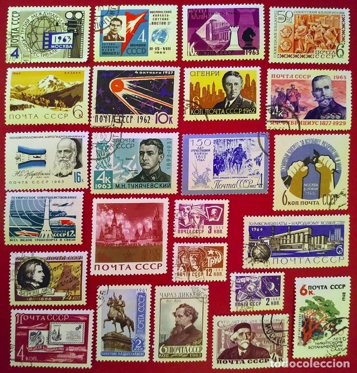 Sellos: Lote 50 sellos Unión Soviética años 60 - Foto 2 - 264675864