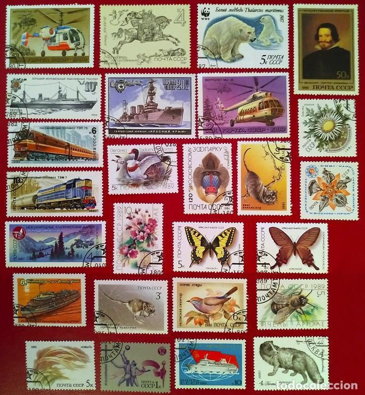 Sellos: Lote 50 sellos Unión Soviética años 80 - Foto 2 - 264676109