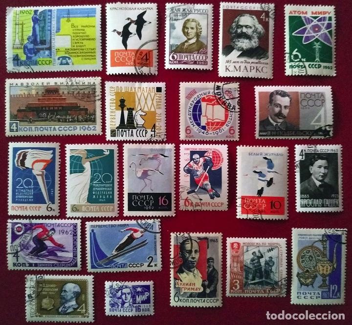 Sellos: Lote 50 sellos Unión Soviética años 60 - Foto 2 - 264676314