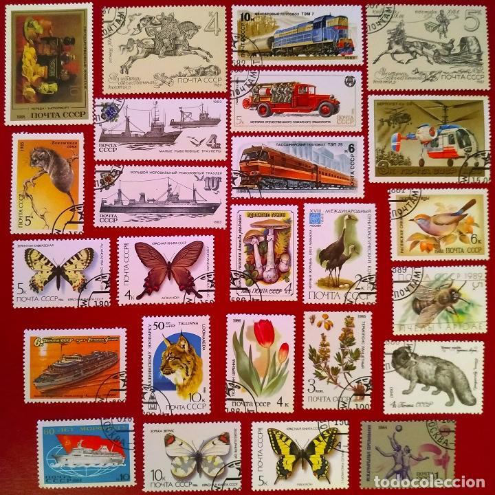 Sellos: Lote 50 sellos Unión Soviética años 80 - Foto 2 - 264676499