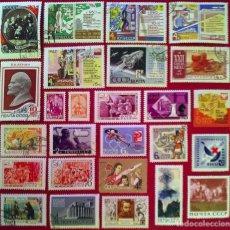 Sellos: LOTE 50 SELLOS UNIÓN SOVIÉTICA AÑOS 60. Lote 264676994