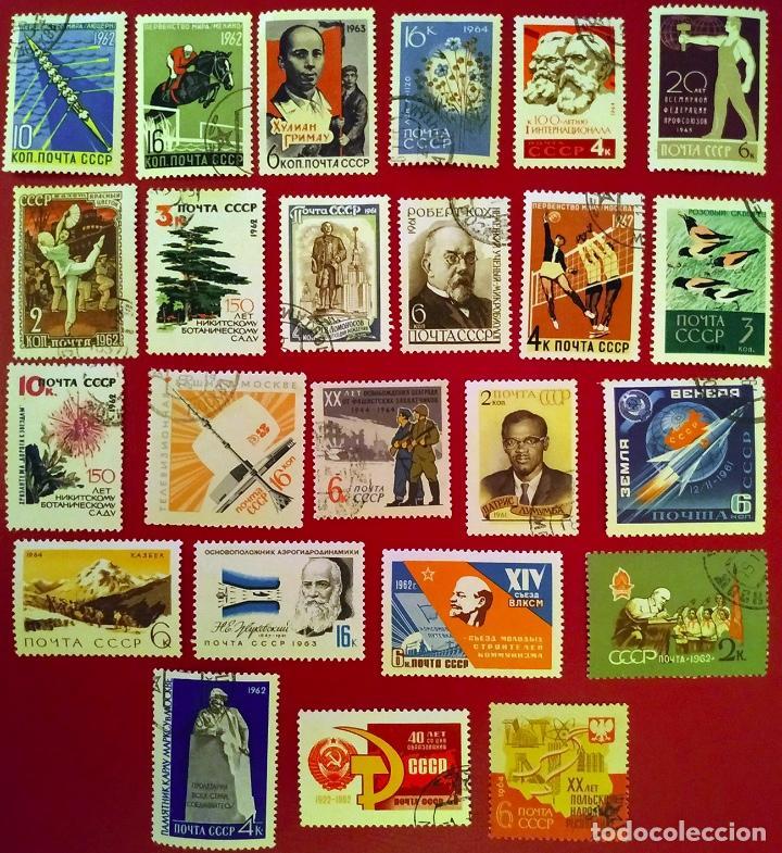 Sellos: Lote 50 sellos Unión Soviética años 60 - Foto 2 - 264676994