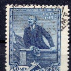 Francobolli: UNION SOVIETICA URSS , 1957 , STAMP , MICHEL 2015. Lote 265338989