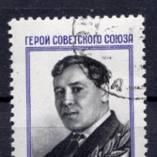 Francobolli: UNION SOVIETICA URSS , 1959 , STAMP , MICHEL 2247. Lote 265879898