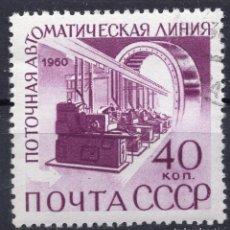 Francobolli: UNION SOVIETICA URSS , 1960 , STAMP , MICHEL 2363A. Lote 265880853