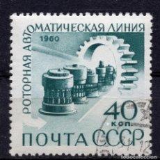 Francobolli: UNION SOVIETICA URSS , 1960 , STAMP , MICHEL 2364A. Lote 265880868