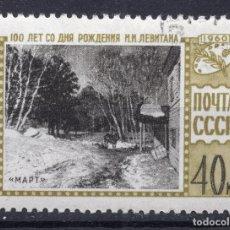 Francobolli: UNION SOVIETICA URSS , 1960 , STAMP , MICHEL 2383A. Lote 265880908