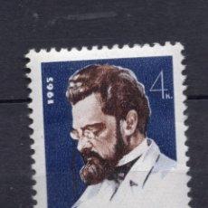 Francobolli: UNION SOVIETICA URSS , 1965 , STAMP , MICHEL 3117. Lote 265881468
