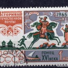 Francobolli: UNION SOVIETICA URSS , 1965 , STAMP , MICHEL 3123. Lote 265881518